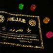 فروش ویژه چادر مشکی ایرانی