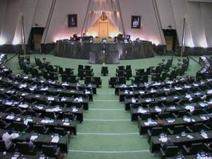 حمایت تولید ملی مجلس
